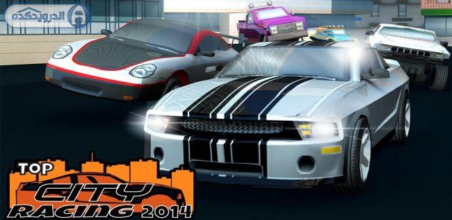دانلود بازی مسابقه در شهر Top City Racing 2014 v1.0 اندروید + تریلر