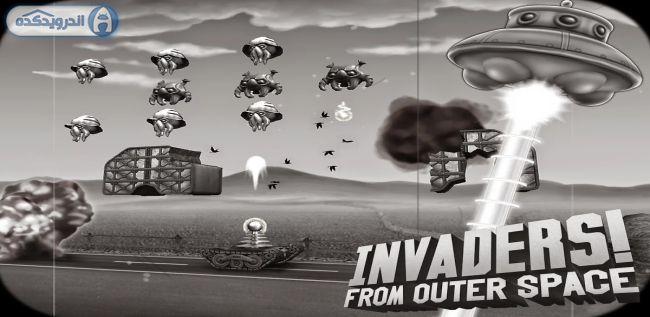 دانلود بازی مهاجمان از فضای بیرونی Invaders! From Outer Space v1.1 اندروید + تریلر