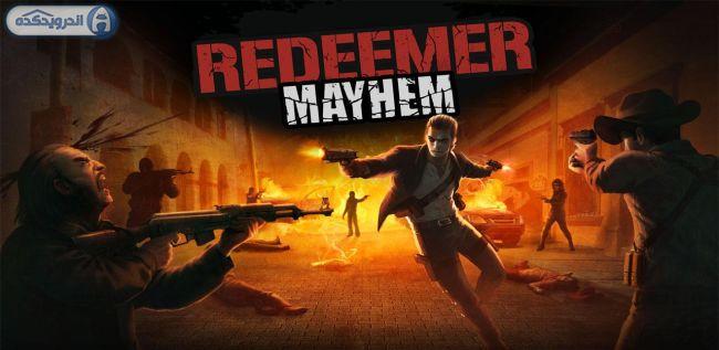 دانلود بازی نجات دهنده : ضرب و شتم Redeemer: Mayhem v1.0 اندروید + تریلر