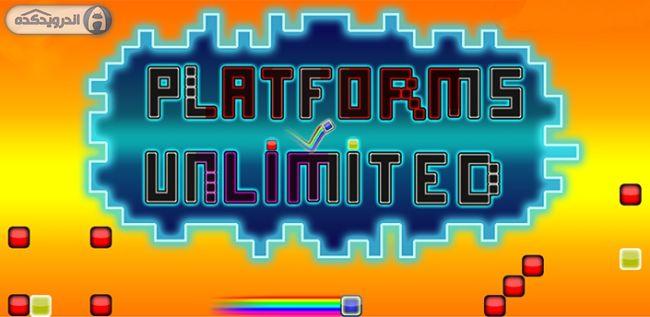 دانلود بازی جایگاه ها نامحدود Platforms Unlimited v1.1.1 اندروید + تریلر