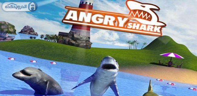 دانلود بازی شبیه ساز کوسه خشمگین Angry Shark Simulator 3D v1.1 اندروید