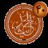 دانلود برنامه چهل حدیث Chehel Hadis v1.1 اندروید