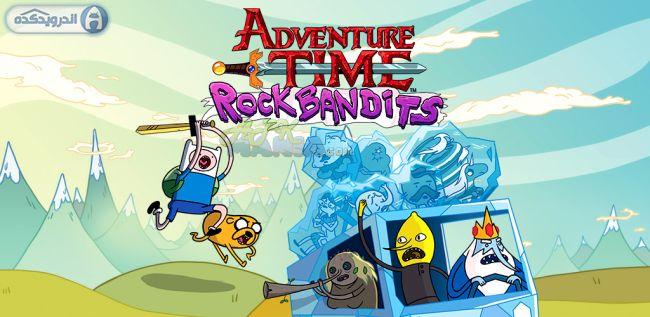 دانلود بازی راهزنان موسیقی راک – زمان ماجراجویی Rock Bandits – Adventure Time v1.3 اندروید ــ همراه دیتا
