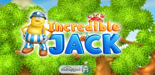 دانلود بازی جک شگفت انگیز Incredible Jack v1.0.1 اندروید + مود شده + تریلر