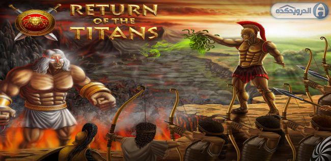 دانلود بازی بازگشت تایتان ها Return of the Titans: TD v1.5.2 اندروید – همراه دیتا + تریلر