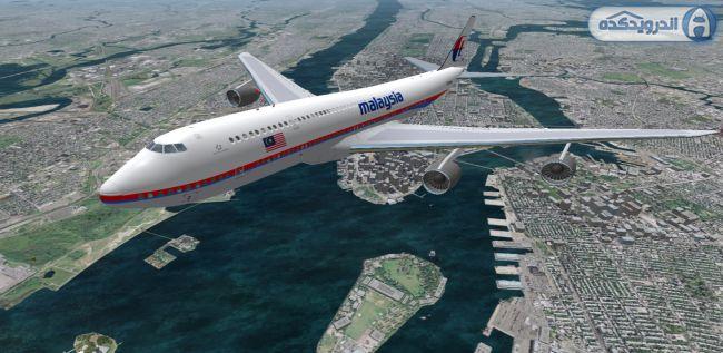 دانلود بازی شبیه ساز پرواز Flight Simulator Online 2014 v4.6 اندروید