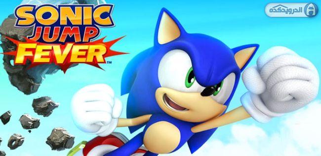 دانلود بازی سونیک Sonic Jump Fever v1.5.3 اندروید + پول بی نهایت + تریلر