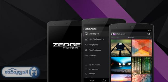 دانلود برنامه آهنگ زنگ وپس زمینه اندروید ZEDGE Ringtones & Wallpapers v4.3.4 اندروید