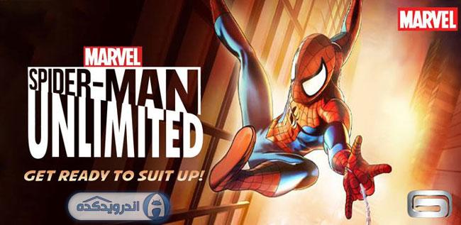 دانلود بازی مرد عنکبوتی بی حد و مرز Spider-man unlimited v1.0.0i اندروید – همراه دیتا + تریلر