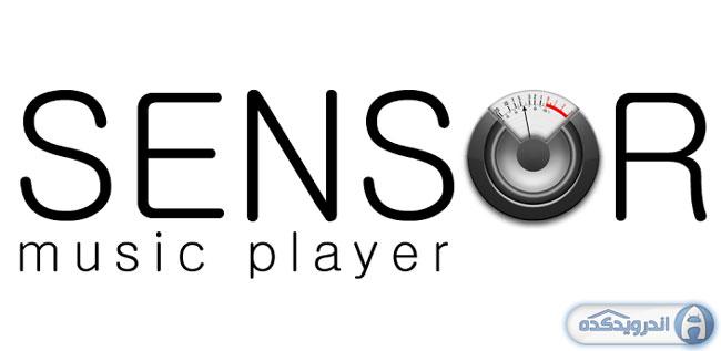 دانلود موزیک پلیر حرکتی سنسور Sensor music player v2.512 اندروید
