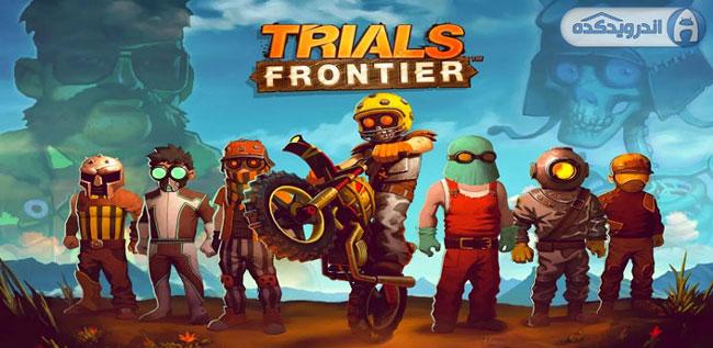 دانلود بازی موتور سواری Trials Frontier v2.2.0 اندروید – همراه دیتا + پول و طلای بی نهایت + تریلر