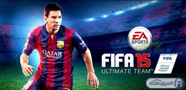دانلود بازی فیفا ۱۵ – FIFA 15 Ultimate Team v1.2.0 اندروید – همراه دیتا + تریلر