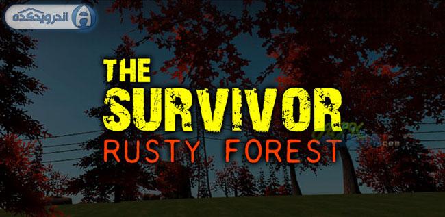 دانلود بازی بازمانده اندروید The Survivor: Rusty Forest v0.9 اندروید – همراه دیتا