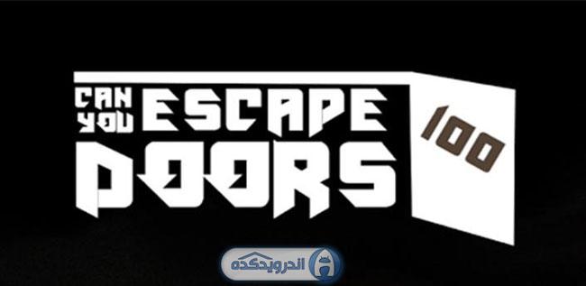 دانلود بازی آیا می توانید از درب ها عبور کنید؟ Can You Escape 100 Doors HD v1.3 اندروید – همراه دیتا + تریلر