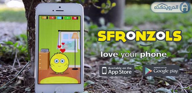 دانلود برنامه حیوان خانگی مجازی Sfronzols – Virtual Pet v1.1.7 اندروید + تریلر