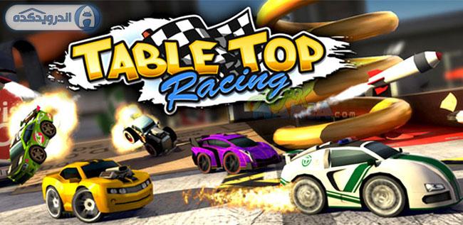 دانلود بازی مسابقات ماشین های رومیزی Table Top Racing Premium v1.0.31 اندروید –  همراه دیتا + تریلر