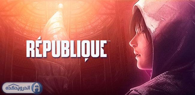 دانلود بازی اکشن و فوق العاده گرافیکی République v3.0 اندروید – همراه دیتا + تریلر
