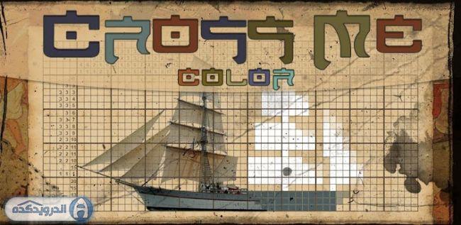 دانلود بازی عبور کردن رنگ ها CrossMe Color Premium Nonogram v2.1.40 اندروید