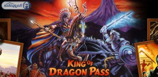 دانلود بازی عبور پادشاه اژدها King of Dragon Pass v1.0.2 اندروید