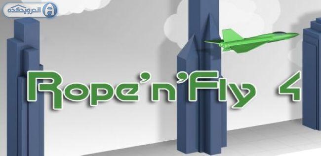 دانلود بازی پرواز با طناب ۴ – Rope'n'Fly 4 v1.5 اندروید