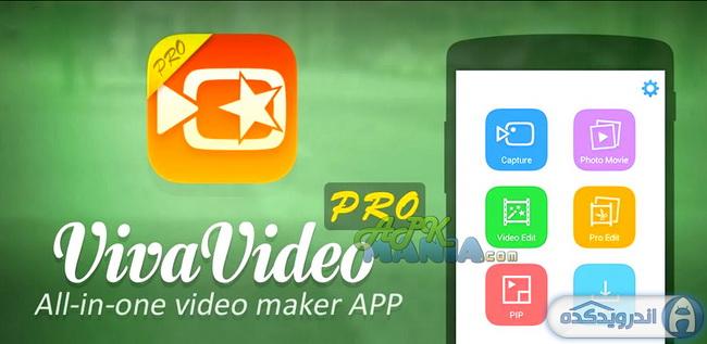 دانلود برنامه ویرایش فایل های ویدئویی VivaVideo Pro: Video Editor v3.3.1 اندروید