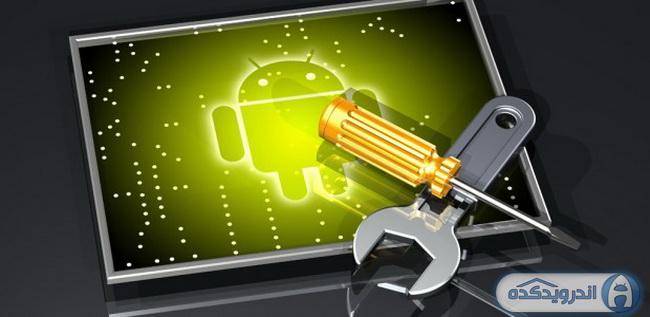 دانلود برنامه جعبه ابزار اندروید Toolbox for Android Ad-Free v1.2.5 اندروید