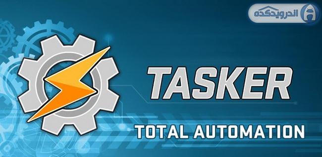 دانلود برنامه مدیریت گوشی Tasker v4.5u1 Final اندروید