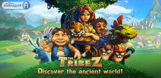 دانلود بازی استراتژی The Tribez v4.3 اندروید – همراه دیتا + مود