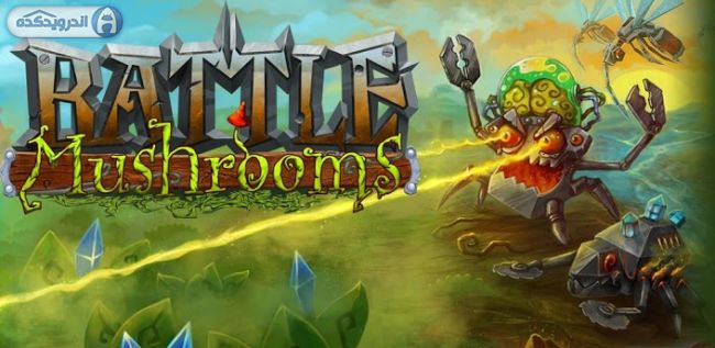 دانلود بازی نبرد قارچ ها Battle Mushrooms v1.0 اندروید – همراه دیتا + تریلر