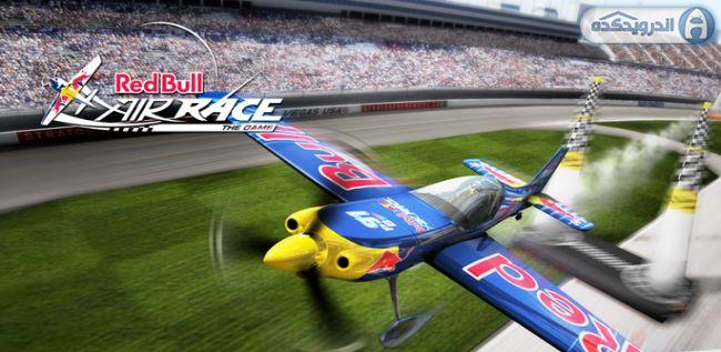 دانلود بازی مسابقات هوایی ردبول Red Bull Air Race The Game v1.38 اندروید – همراه دیتا + تریلر