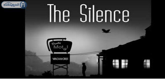 دانلود بازی ماجراجویی سکوت The Silence v1.0 اندروید