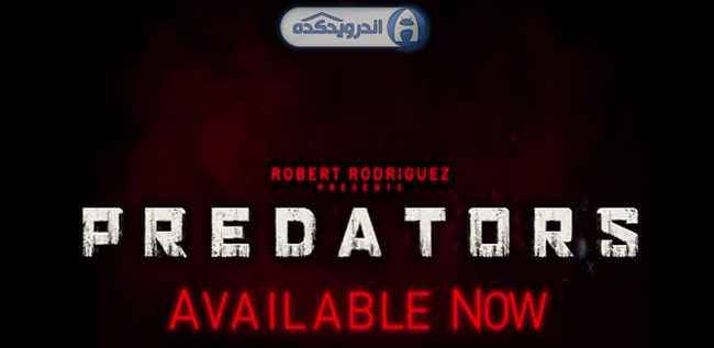 دانلود بازی شکارچیان بیگانه Predators v1.5.1 اندروید + پول بی نهایت + تریلر