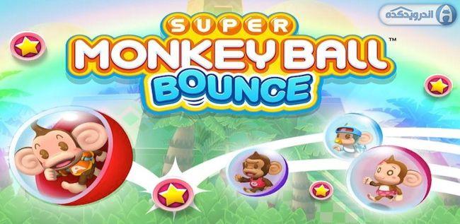 دانلود بازی میمون قهرمان Super Monkey Ball Bounce v1.0.9 اندروید ـ همراه دیتا
