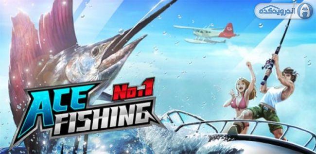 دانلود بازی ماهیگیر آبزیان وحشی Ace Fishing: Paradise Blue v1.2.1 اندروید + پول بی نهایت + تریلر