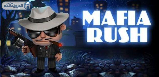 دانلود بازی جنگ مافیا Mafia Rush v1.3.2 اندروید + پول بی نهایت
