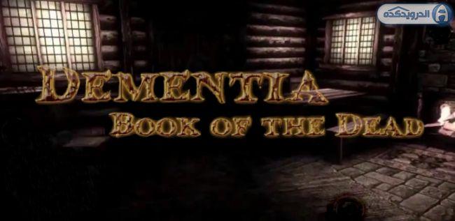 دانلود بازی دمانس : کتاب مردگان Dementia: Book of the Dead v1.01 اندروید – همراه دیتا + تریلر