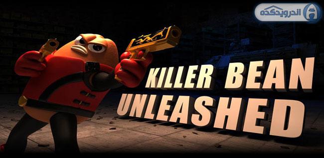 دانلود بازی لوبیای آدمکش Killer Bean Unleashed v3.15 اندروید + تریلر