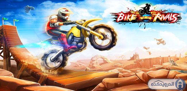 دانلود بازی رقبای دوچرخه سوار Bike Rivals v1.1.0 اندروید + تریلر