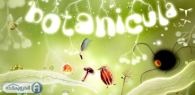 دانلود بازی بوتانیکولا Botanicula v1.0.8 اندروید – همراه دیتا + تریلر