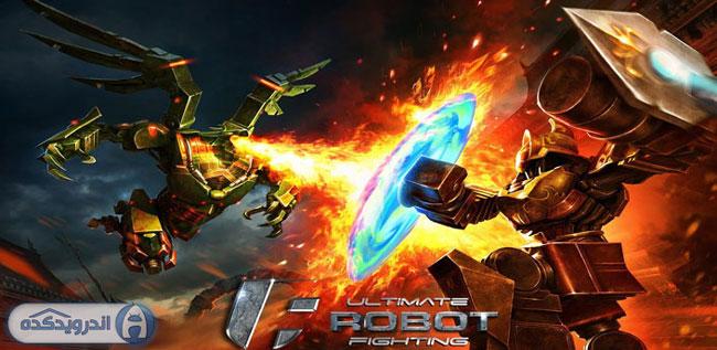 دانلود بازی مبارزه نهایی ربات ها Ultimate Robot Fighting v0.0.73 اندروید – همراه دیتا + پول بی نهایت + تریلر