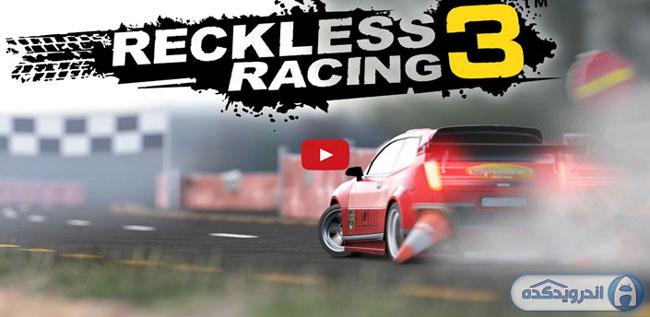 نسخه جدید بازی بی پروا  Reckless Racing 3 v1.0.6 برای اندروید