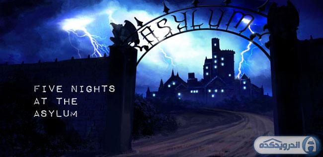 دانلود بازی پنج شب در پناهگاه Five Nights at the Asylum v1.1 اندروید + تریلر