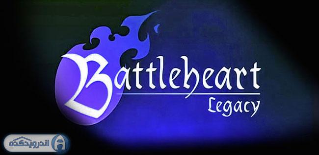 دانلود بازی میراث جنگ Battleheart Legacy v1.2.2 اندروید – همراه دیتا + تریلر