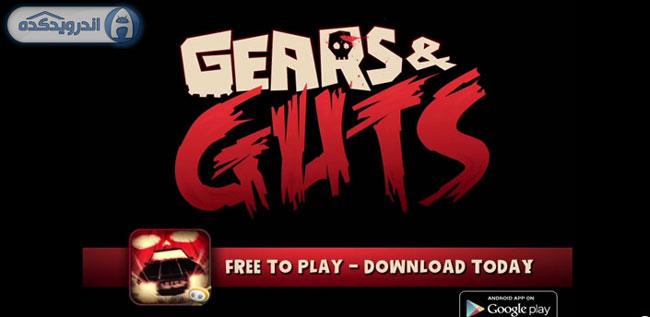 دانلود بازی چرخ دنده و دل و روده GEARS & GUTS v1.2.7 اندروید – همراه دیتا + تریلر