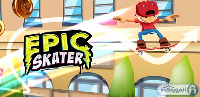 دانلود بازی اسکیت باز حرفه ای Epic Skater v1.2.6 اندروید + مود