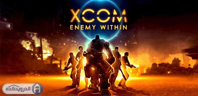 دانلود بازی در نزدیکی دشمن XCOM: Enemy Within v1.0.0 اندروید – همراه دیتا + تریلر