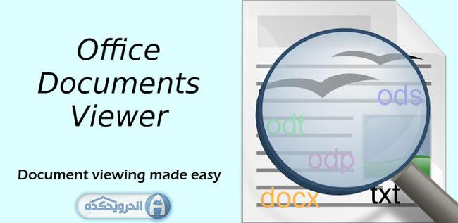دانلود برنامه نمایش فایل های آفیس Office Documents Viewer FULL v1.16.1 اندروید