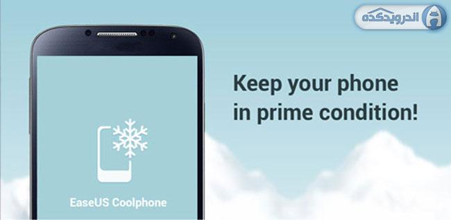 دانلود برنامه خنک کننده گوشی و کاهش مصرف باتری EaseUS Coolphone v1.1.1 اندروید