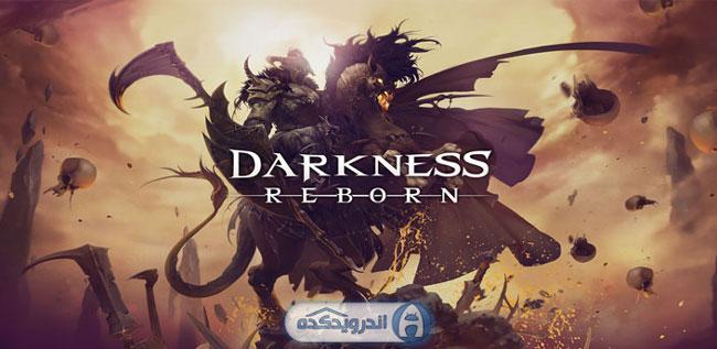 دانلود بازی تولد تاریکی Darkness Reborn v1.1.2 اندروید – همراه دیتا + مود + تریلر