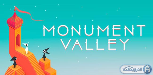 دانلود بازی دره یادبود Monument Valley v2.0.2 اندروید – همراه دیتا + تریلر